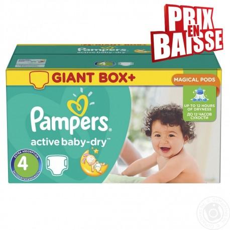 Pampers - Pack 22 Couches Premium Protection taille 1 sur Le roi de la couche