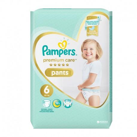 Pampers - Maxi mega pack 440 Couches Premium Protection taille 1 sur Le roi de la couche